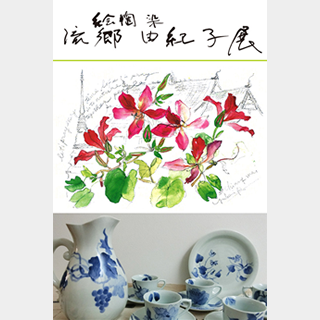 八ヶ岳の風Ⅲ 絵陶染 流郷由紀子展